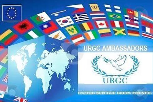 URGC Ambassador At Large H.E. HRH Sheikha Hamad Al-thani